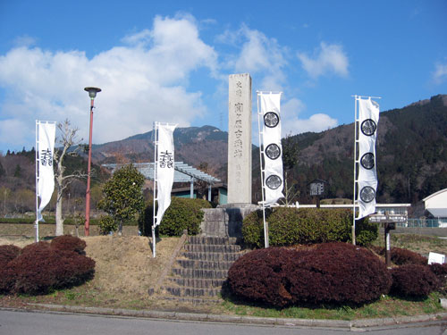 関ヶ原の合戦跡