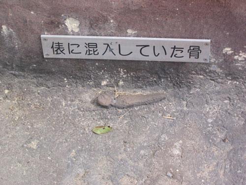 蛙が鼻築堤跡・・・秀吉の水攻め