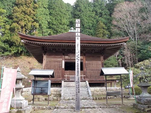 神角寺の金剛力士像