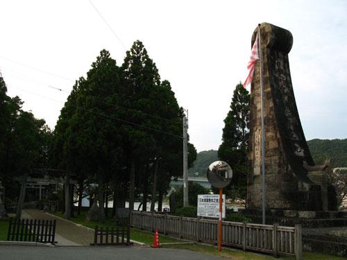 日本海軍発祥の地・・・神武天皇「御東征」の出発地