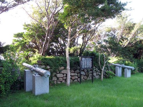薩英戦争の砲台跡