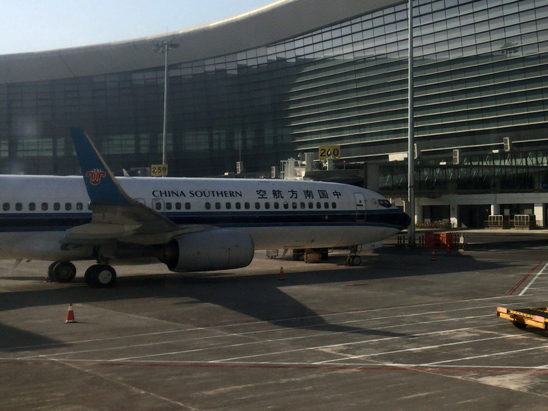 中国の長春龍嘉国際空港